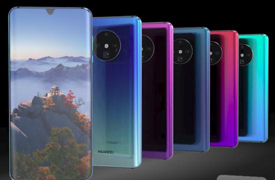 Huawei-Mate-30-Pro-1